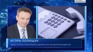 Вести Санкт-Петербург. Выпуск 14:40 от 26.09.2018