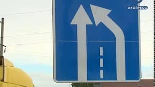 В Пензе завершено расследование смертельного ДТП на улице Аустрина