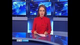 Вести Бурятия. 15-25 Эфир от 30.11.2018