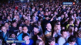 Юбилей Урюпинска отпраздновали более 90 тысяч человек