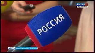 В Астрахани обсудили развитие немецко-российских отношений