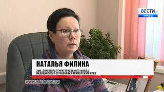 Программа «КоррупциЯпротив»: «Оборотни» в белых халатах и вымогатели в учреждениях образования