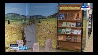 """""""Созвездие народов"""".  Выставка в детской библиотеке. 09.02.2018"""