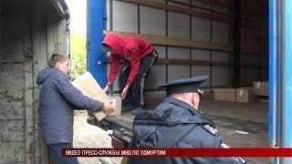 60 тысяч флаконов со спиртом — полицейские изъяли в Удмуртии крупную партию контрафакта