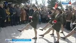 На Ставрополье вспоминают воинов-афганцев