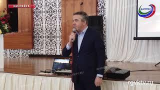 Выпускники Сколково приехали в Каспийск
