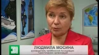 Рубль стремительно «катится» вниз. Что станет с ценами на продукты, бензин и бытовую технику?