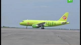 Челябинский аэропорт реконструируют за 5 млрд рублей