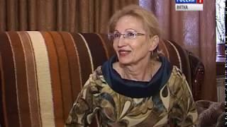 Любовь Гурина может пополнить список Почетных граждан региона(ГТРК Вятка)