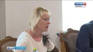 В Смоленске обсудили проблемы теплоснабжения и долевого строительства