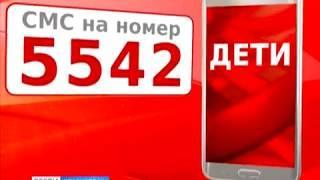 Нужна помощь: Тимура Тургунова спасёт срочная операция на позвоночнике