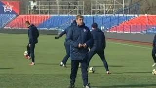 """Новый главный тренер у """"СКА-Хабаровск"""""""