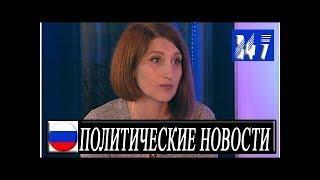 В Приморье учителя оштрафовали после поездки со школьником на конкурс в Москву|Политические Новости