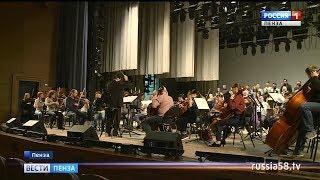 В Пензе Международный день музыки отметят классикой