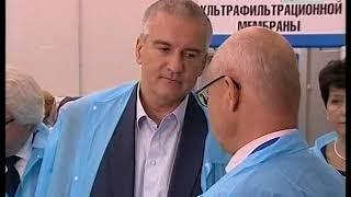 Глава Крыма во Владимире