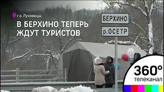 300 миллионов рублей понадобилось на реконструкцию моста через реку Осётр