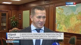 Юрий Трутнев: «Комсомол для меня - школа жизни»