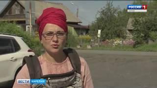 """""""Вести-Карелия"""". 13.08.2018"""