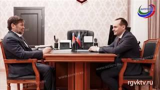 Премьер-министр Дагестана встретился с замминистра РФ по делам Северного Кавказа