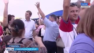 Массовым флешмобом отметили День флага ставропольцы