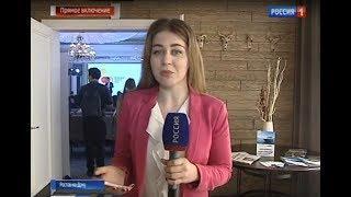 В Ростове проходит конференция инвесторов и стартапов Южный Demo day