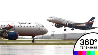 Новый терминал В открывается в аэропорту Шереметьево - СМИ2