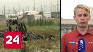 В Красноярском крае объявлен день траура по погибшим в результате крушения МИ-8 - Россия 24