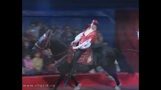 В Чебоксары впервые приехал  конно-цирковой форсаж от цирка «Виват»!  (На пра