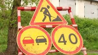 Ямочный и капитальный ремонт дорог