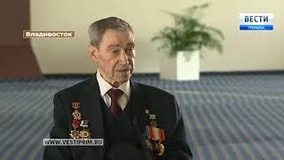 «Вести: Приморье. Интервью» с Вячеславом Довганем