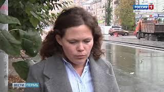 В Перми запустили новые автобусные маршруты