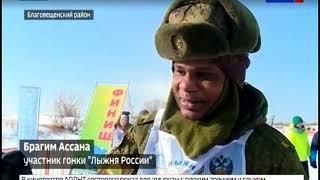 """В массовой гонке """"Лыжня России"""" поучаствовали жители всего Приамурья"""