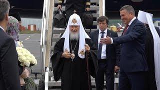 Патриарх Кирилл приехал в Вологодскую область