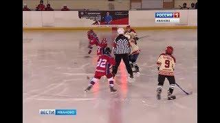 Юные ивановские хоккеисты открыли сезон