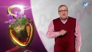 С 8 марта поздравляет телеведущий Владимир Ермошин