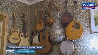 Музыкальный подход к пенсии