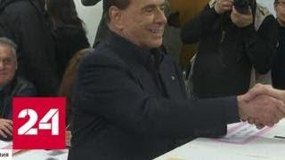 Предложение Берлускони: от такого не отказываются - Россия 24