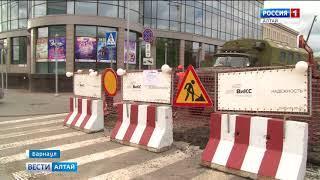 В историческом центре Барнаула начался ремонт ливневой канализации