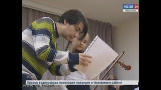 Представитель известной в России музыкальной династии Даниил Коган дал мастер-класс маленьким чебокс