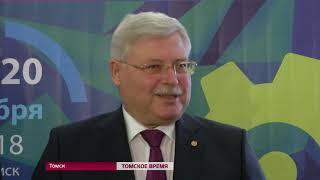 В Томске открылся съезд инженеров Сибири