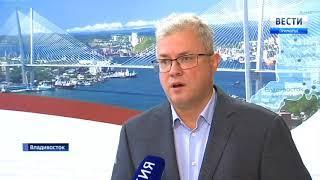 Завершилась жеребьевка эфирного времени ГТРК «Владивосток» для размещения предвыборной агитации