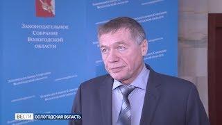 В Вологде обсудили проблемы поддержки педагогов, работающих на селе