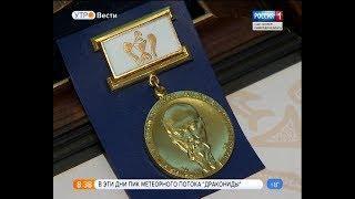 Вести Санкт-Петербург.Утро от 9.10.2018