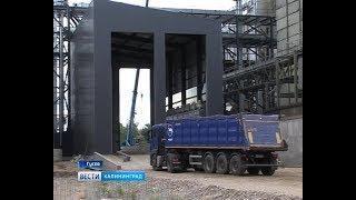В Гусеве строят крупнейший в Калининградской области элеватор