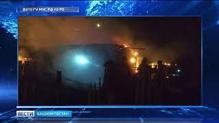 В сгоревшем жилом доме в Башкирии обнаружили два трупа