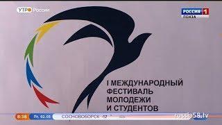 Какие мероприятия стоит посетить на молодежном фестивале «Ласточка» в Пензе