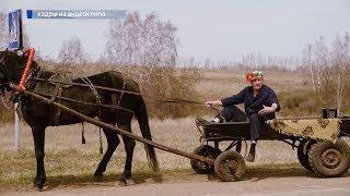 Жители одной из деревень Башкирии сняли клип про своего фельдшера и помогли ей победить в конкурсе