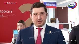В Дагестане все услуги МФЦ теперь можно оплачивать банковской картой