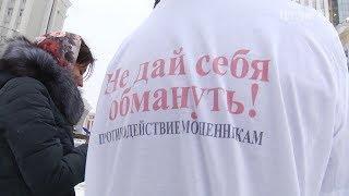 Соцопрос МВД по Мордовии