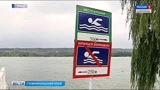 В Пятигорске утонул семилетний мальчик